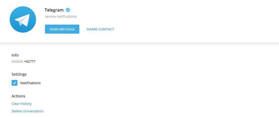 اکانت رسمی تلگرام
