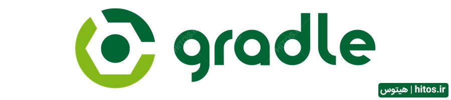 سیستم بیلد پروژه Gradle