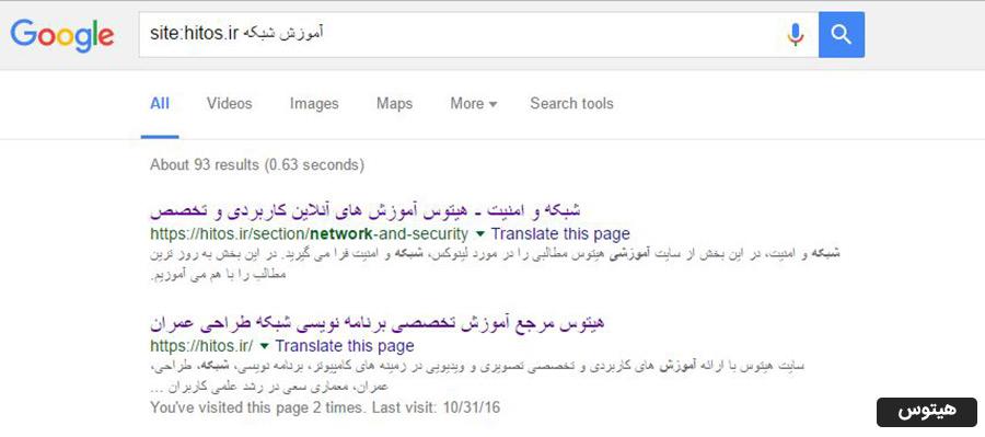 آموزش دورکهای گوگل