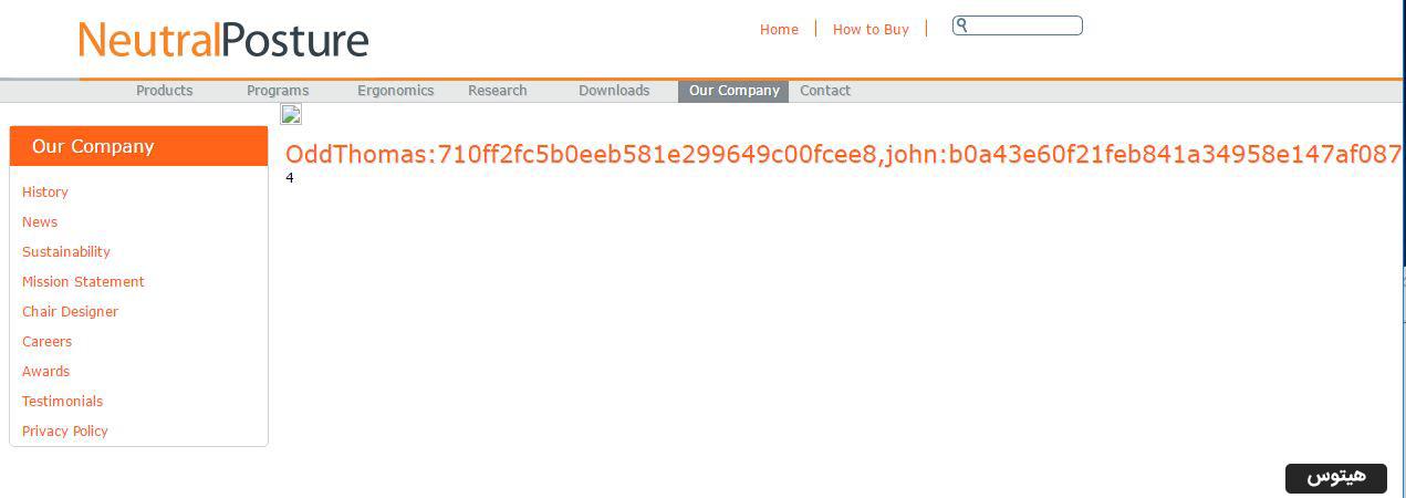 هک SQL INjection در چند ثانیه
