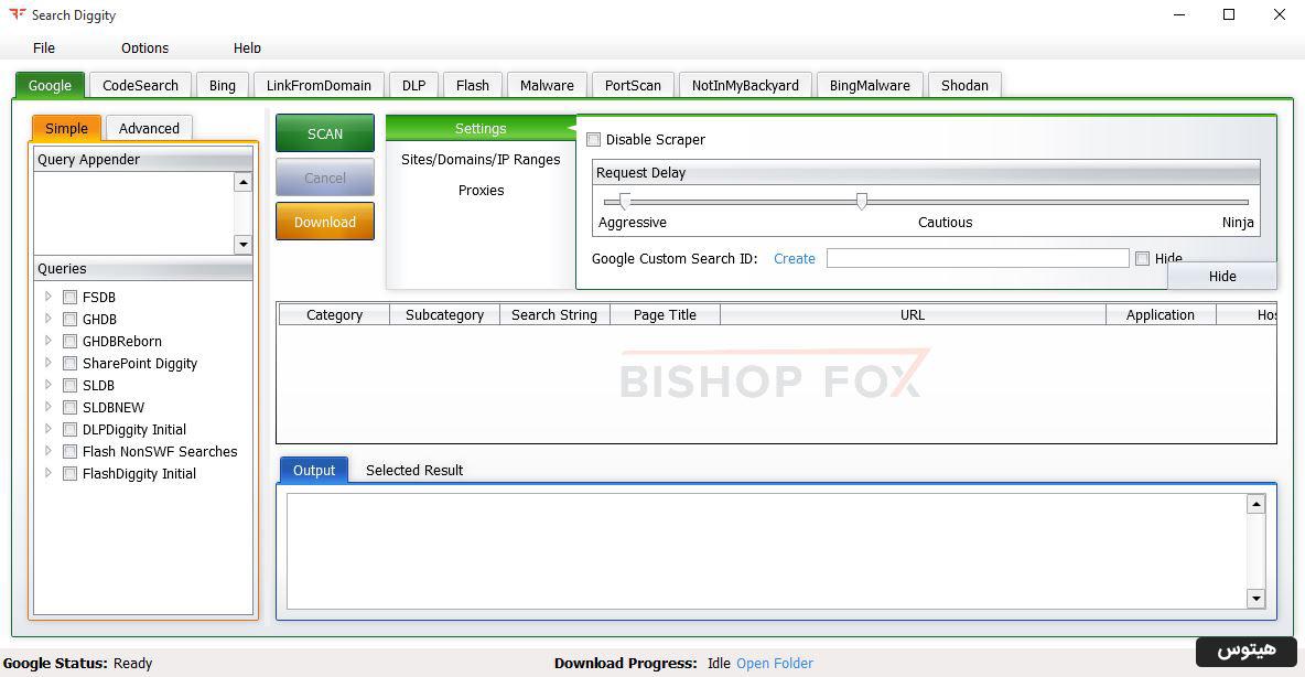 نرم افزار Search Diggity برای گوگل هکینگ