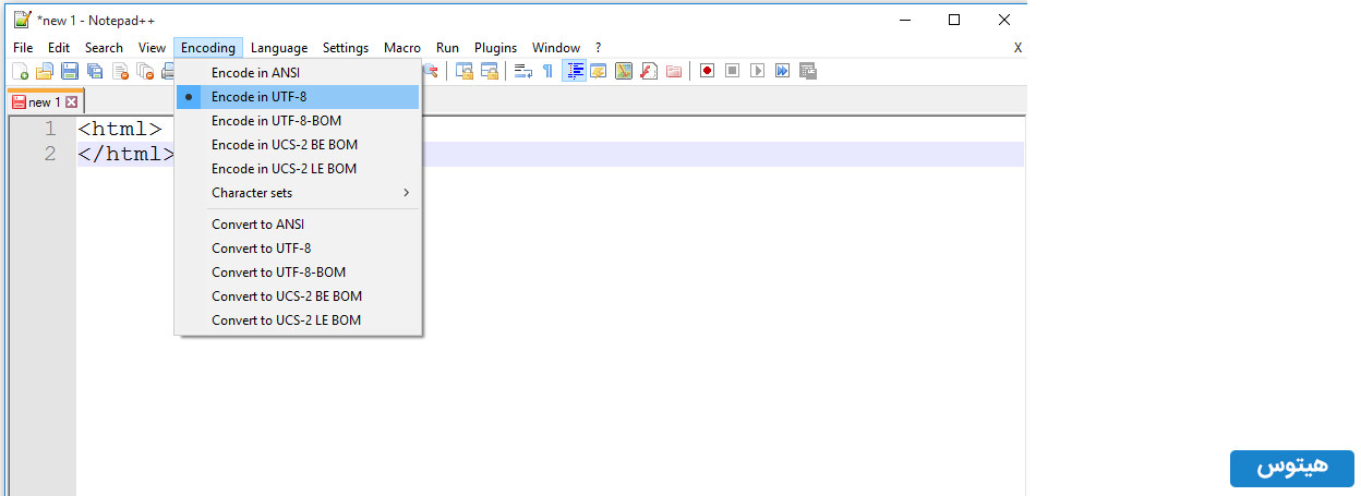 utf8 html css in notepad++