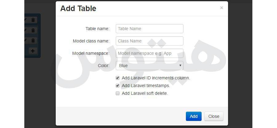 پایگاه داده لاراول