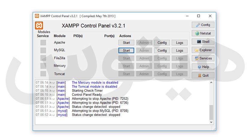 نصب xampp در ویندوز مک و لینوکس