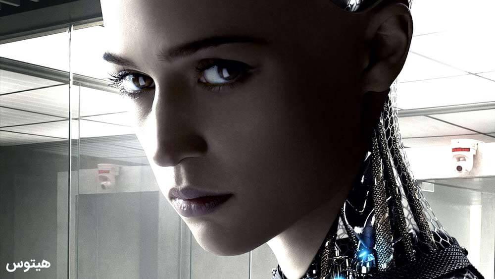 هوش مصنوعی خودآگاه
