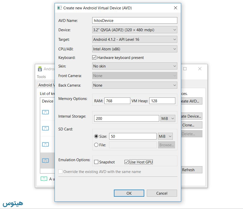 تنظیم avd برای ایجاد دستگاه مجازی اندروید