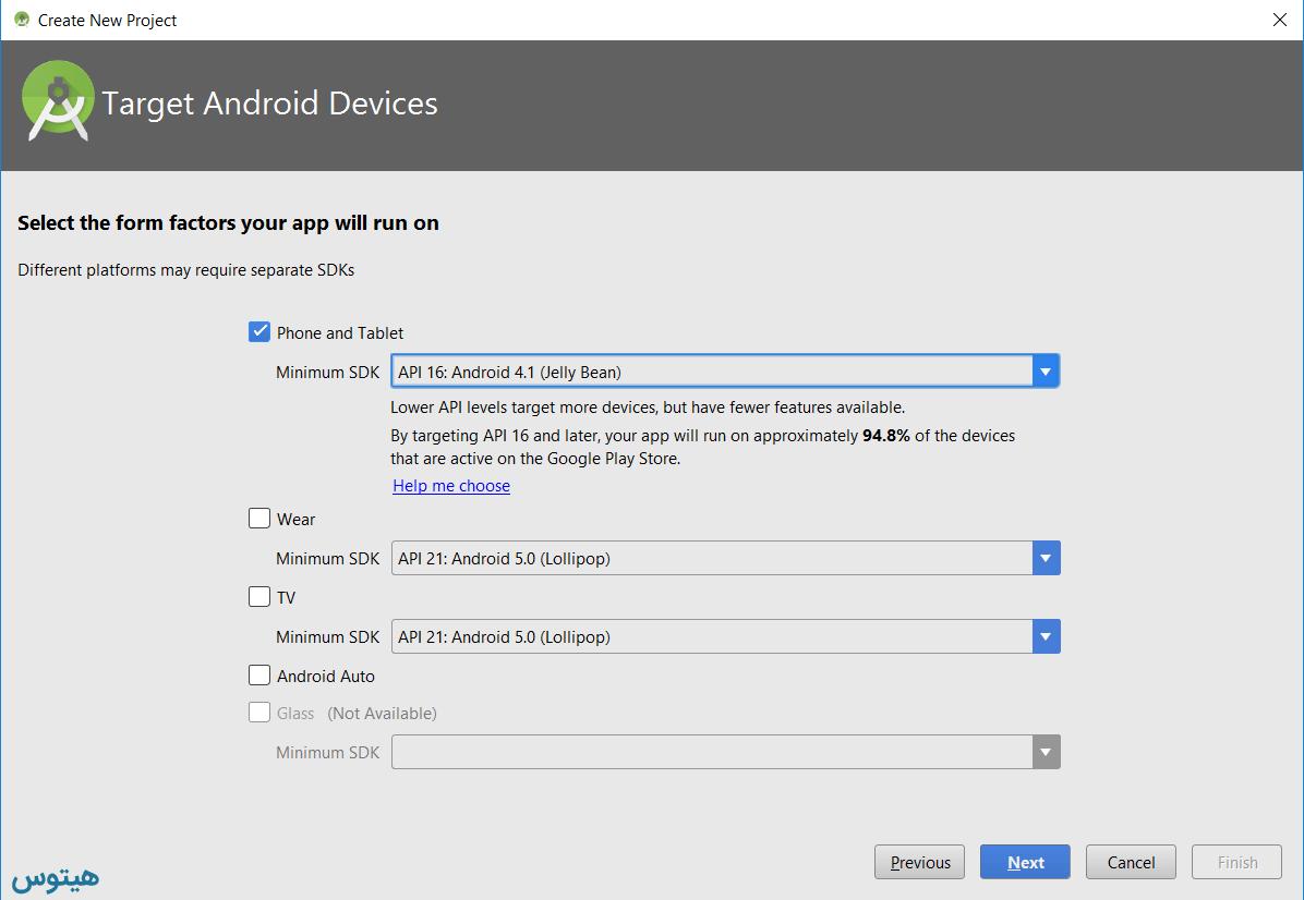 انتخاب نسخه اندروید minimum مناسب برای توسعه نرم افزار