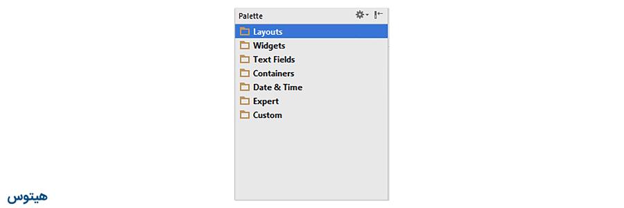 componentهای اندروید palette