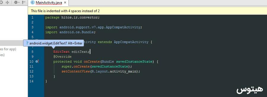 کلیدهای alt + enter برای ایجاد خودکار فرایندها هیتوس