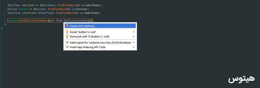 implement method در اندروید